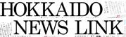 HOKKAIDO NEWS LINK