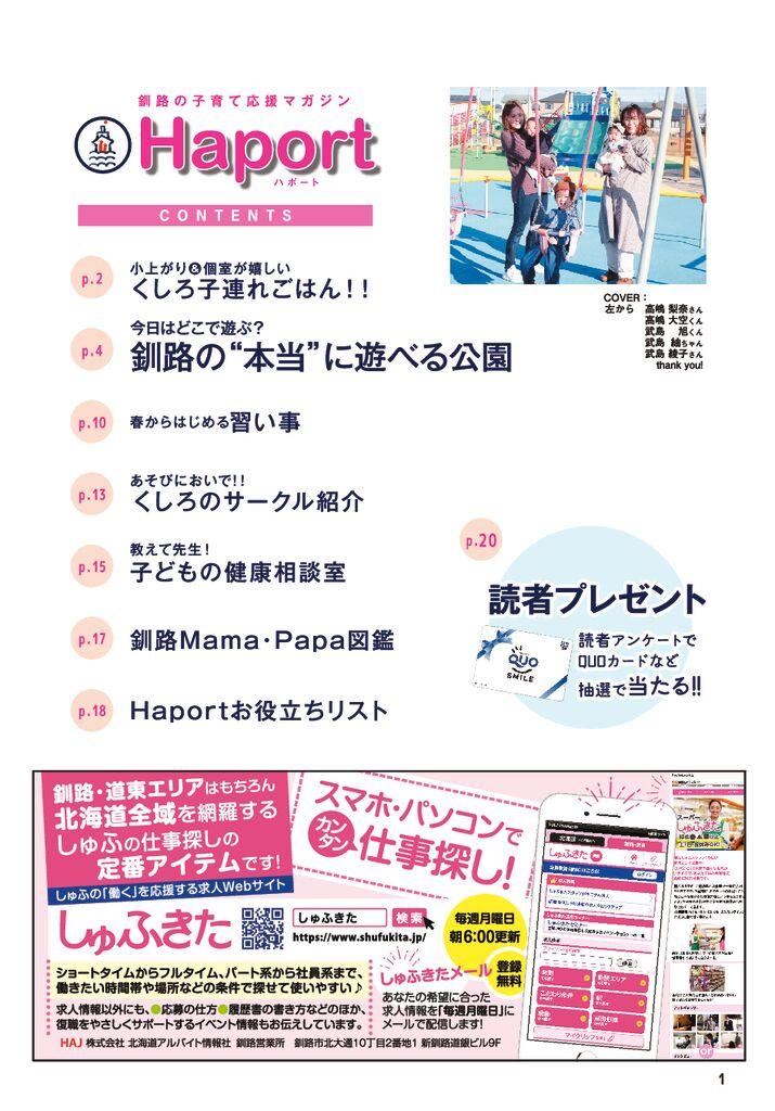 1P-目次.pdf